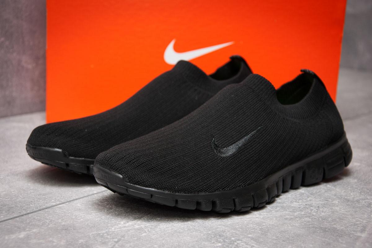 Кроссовки мужские Nike Free Run 3.0, черные (13501),  [   41 42 43 44 45  ]