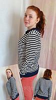 Стильный свитшот женский подростковый вискоза полоска 65.0, 38-40, Віскозний трикотаж
