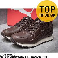 Скидки на Мужские кроссовки Puma в Украине. Сравнить цены 2e72c58d54ce2