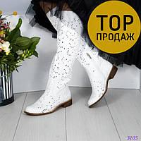 Женские сапоги на низком каблуке, белого цвета   сапоги женские кожаные, с  перфорацией, 0d4a7e5503f