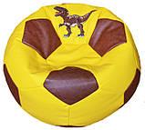 Бескаркасное кресло мяч пуфики, фото 2
