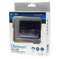 Разветвитель прикуривателя Olesson (IN-CAR) 1505 12V-24V+2 USB