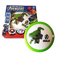 Hover Ball Avengers Халк - мяч для домашнего футбола Fly Ball (Ховербол, Флай болл)