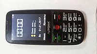 Мобільні телефони -> Sigma -> Sigma mobile Comfort 50 Elegance-> 1