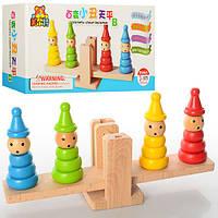 Деревянная игрушка Весы качели, пирамидки