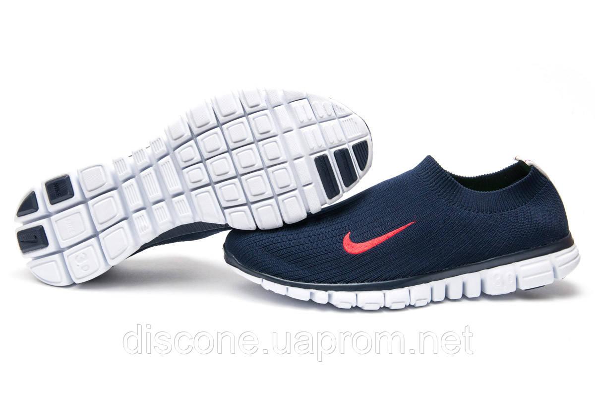 Кроссовки мужские ► Nike Free Run 3.0,  темно-синие (Код: 13502) ► [  45 (последняя пара)  ] ✅Скидка 52%
