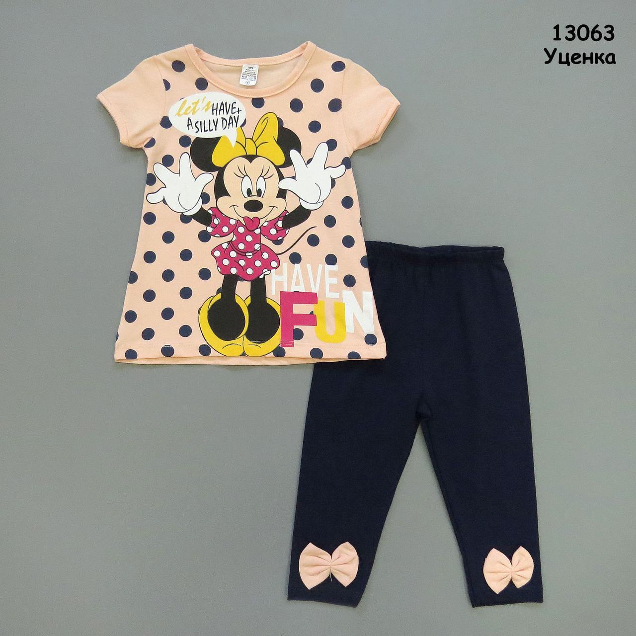 Летний костюм Minnie Mouse для девочки. Маломерит. 5 лет