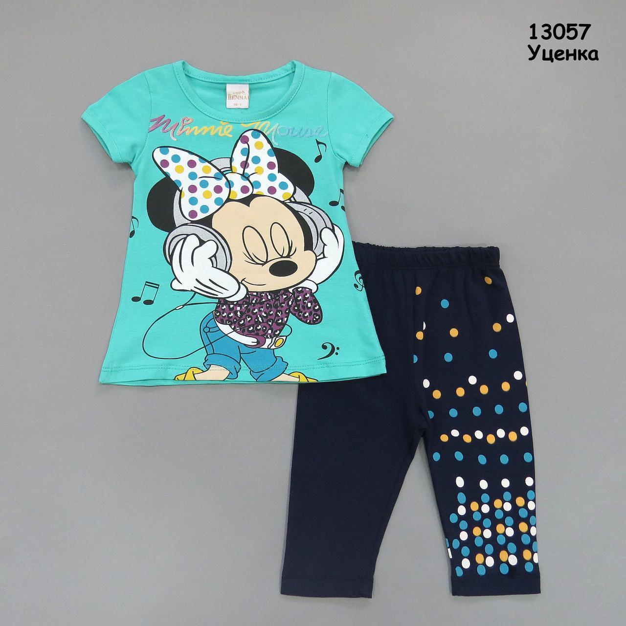 Летний костюм Minnie Mouse для девочки. Маломерит. 116 см