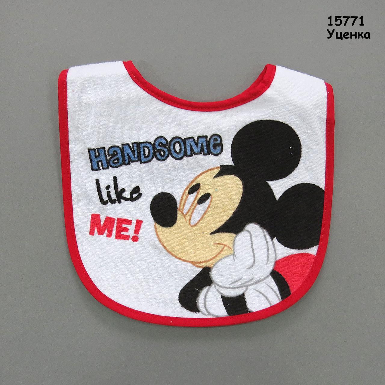 Слюнявчик Disney на непромокаемой подкладке