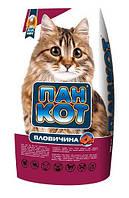 Корм для кішок Пан Кіт Яловичина, 10 кг