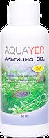 Альгицид AQUAYER, Альгицид+СО2, 60 мл