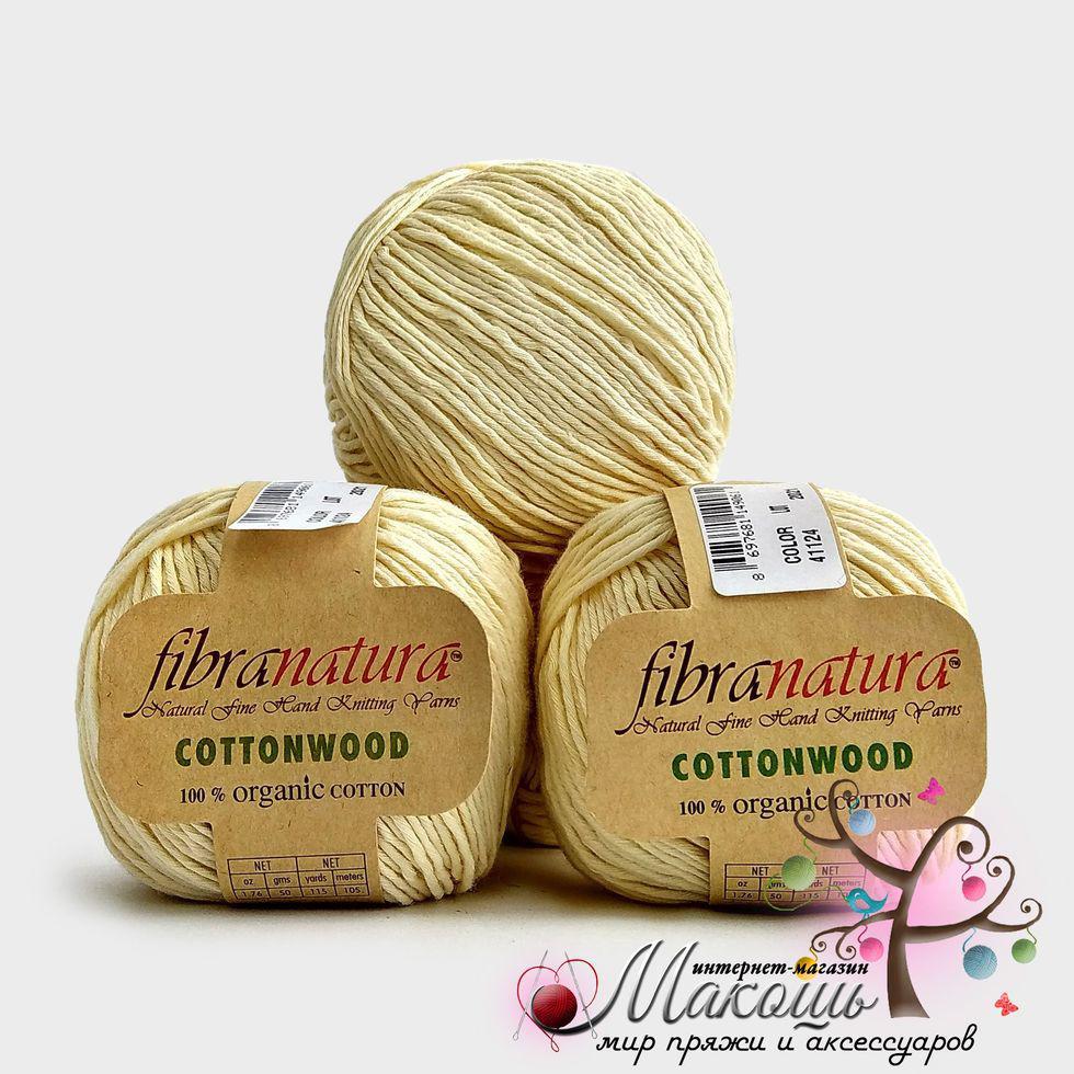 Пряжа Fibranatura Cotton wood Коттон вуд Фибранатура, 41124, шампань