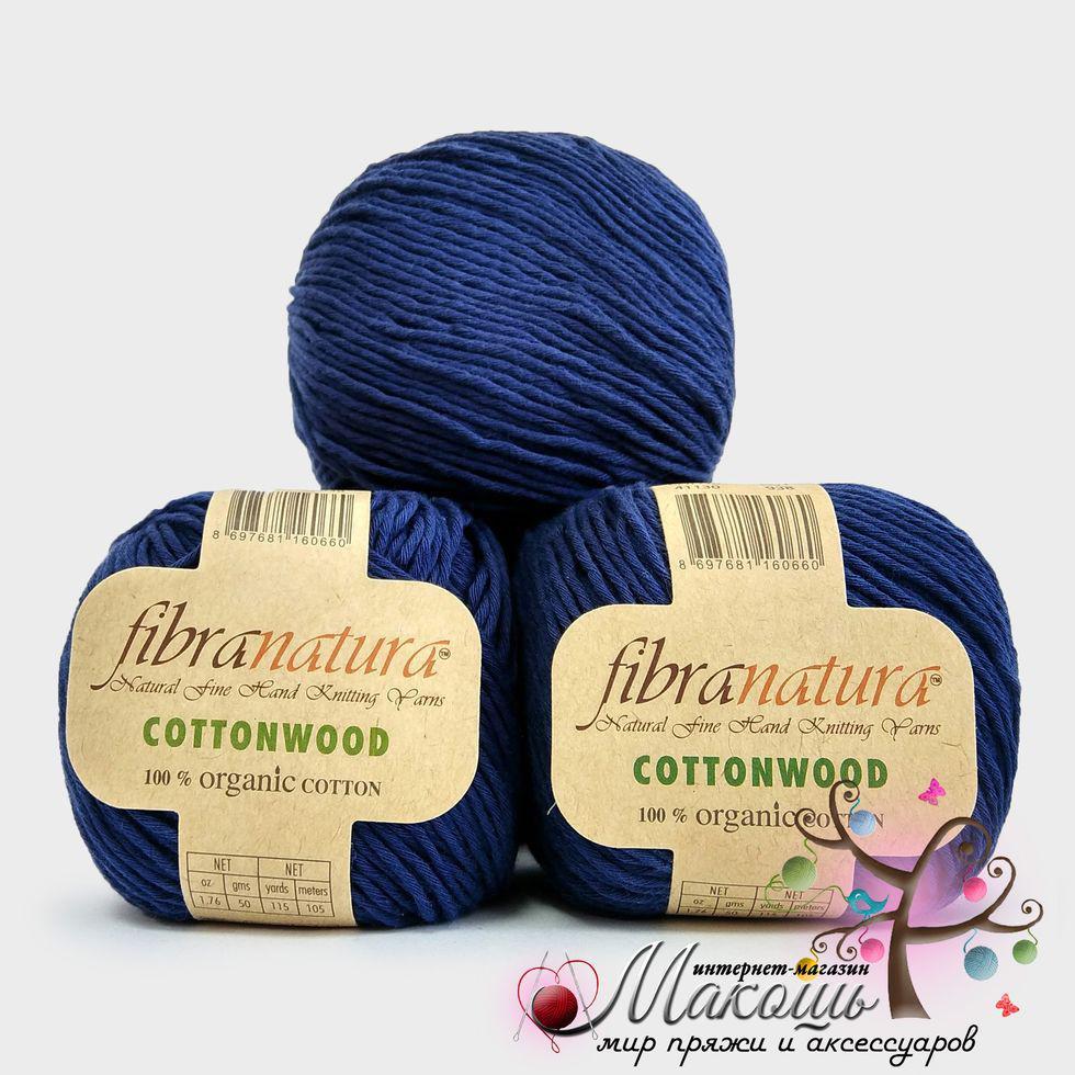 Пряжа Fibranatura Cotton wood Коттон вуд Фибранатура, 41130, т. синий