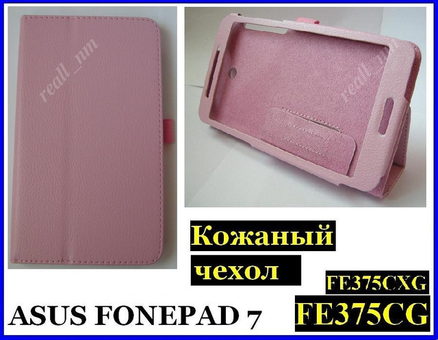 чехол Asus Fonepad 7 Fe375CG FE375CXG