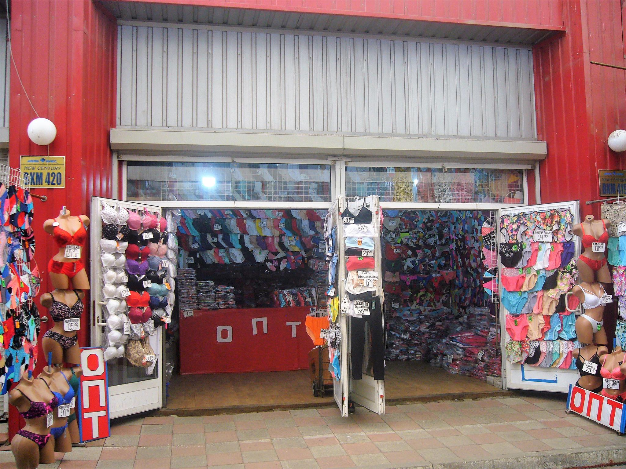 Адрес магазины женского белья матрас массажер с роликами