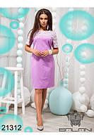 Повседневное летнее платье большого размера купить недорого в интернет магазине Украина Размер: 50, 52, 54, 56