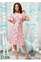 Повседневное летнее платье большого размера купить недорого в интернет магазине Украина Размер:48, 50, 52, 54