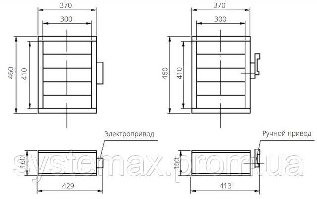 Габаритные и присоединительные размеры унифицированный клапан воздухозаборный УВК.000-05