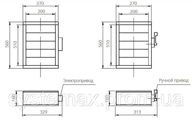 Габаритные и присоединительные размеры унифицированный клапан воздухозаборный УВК.000-07