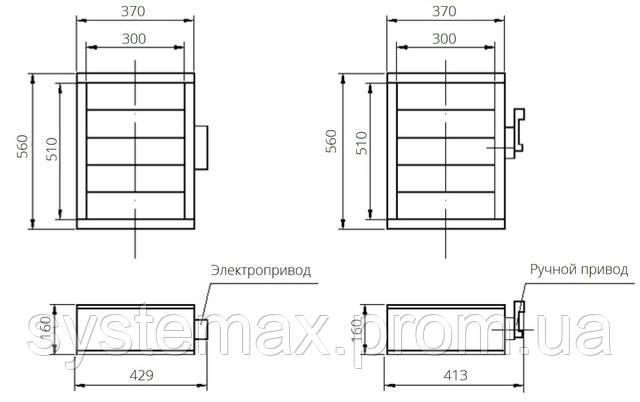 Габаритные и присоединительные размеры унифицированный клапан воздухозаборный УВК.000-08