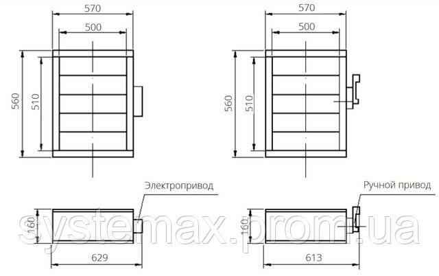 Габаритные и присоединительные размеры унифицированный клапан воздухозаборный УВК.000-10