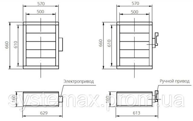 Габаритные и присоединительные размеры унифицированный клапан воздухозаборный УВК.000-11