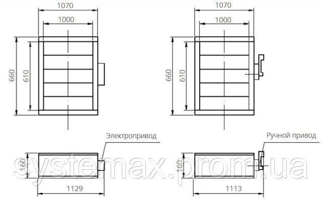 Габаритные и присоединительные размеры унифицированный клапан воздухозаборный УВК.000-14