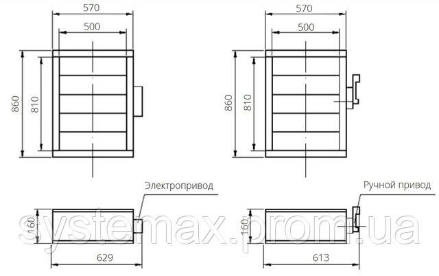 Габаритные и присоединительные размеры унифицированный клапан воздухозаборный УВК.000-16