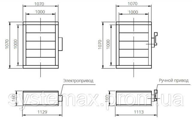 Габаритные и присоединительные размеры унифицированный клапан воздухозаборный УВК.000-18