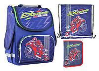 Набор 1 вересня Smart для мальчика рюкзак 554551, пенал 531738, сумка 555252