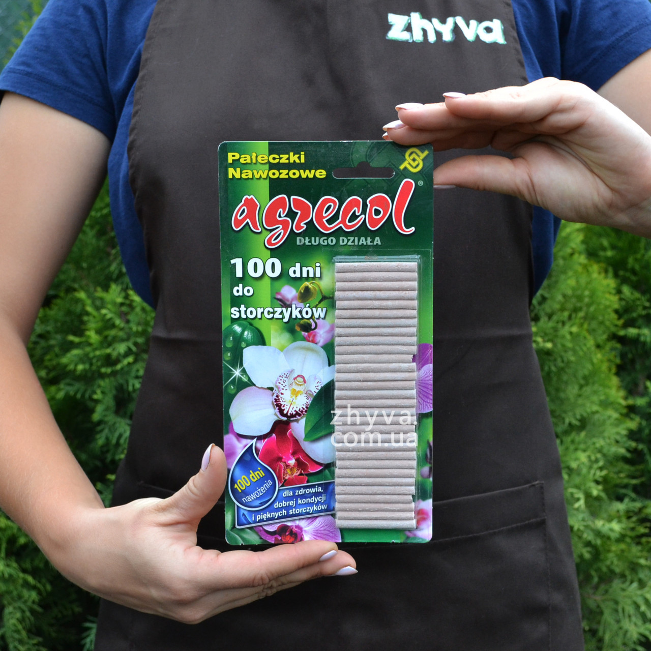 Добриво-палички Agrecol для орхидей тривалої дії 32г