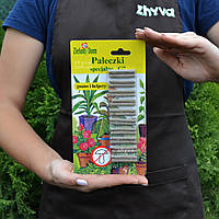 Добриво органічне в паличках Zielony Dom від хвороб з гуано та мікоризою G  20шт