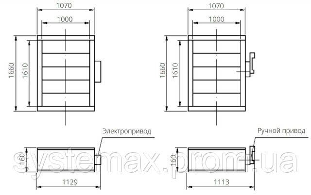 Габаритные и присоединительные размеры унифицированный клапан воздухозаборный УВК.000-26