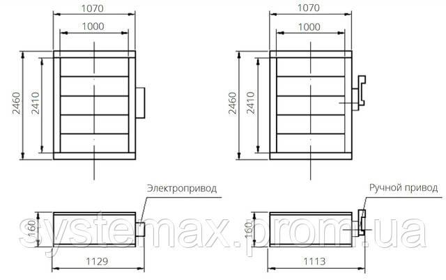 Габаритные и присоединительные размеры унифицированный клапан воздухозаборный УВК.000-28