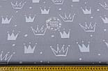 """Ткань хлопковая """"Нарисованные короны"""" белые на сером (№1313а), фото 5"""