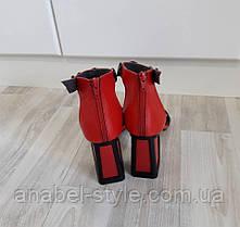 Босоножки женские открытые на небольшом устойчивом каблучке кожаные красного цвета Код 1613, фото 3