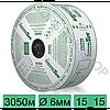 Капельная лента для полива Siplast 3050 м 15_15 см