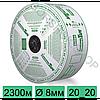 Капельная лента для полива Siplast 2300 м 20_20 см