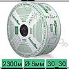 Капельная лента для полива Siplast 2300 м 30_30 см