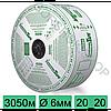 Капельная лента для полива Siplast 3050 м 20_20 см