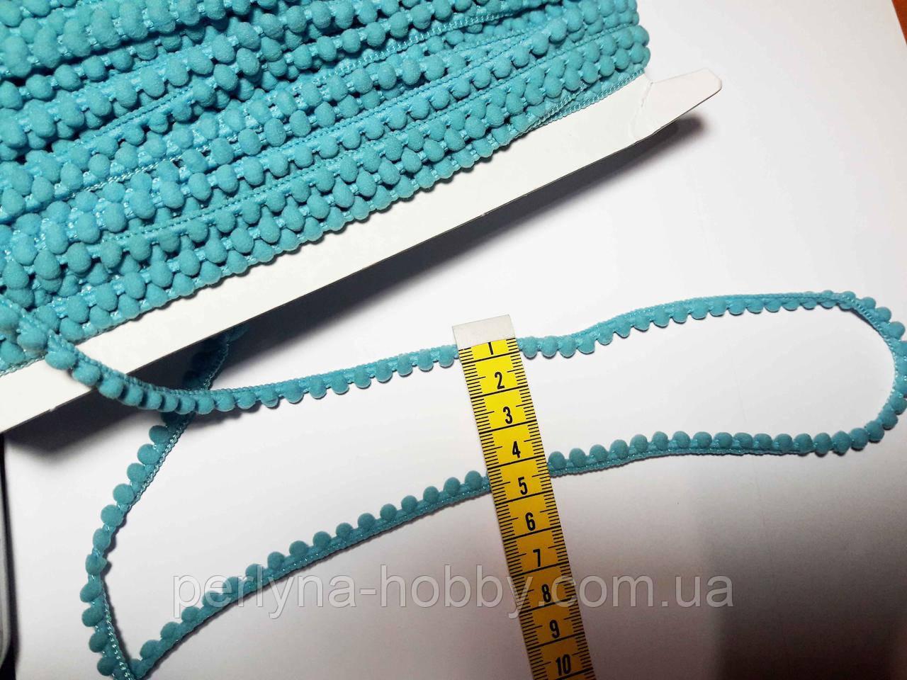 Тасьма декоративна з помпонами тонка 6-7 мм, голуба