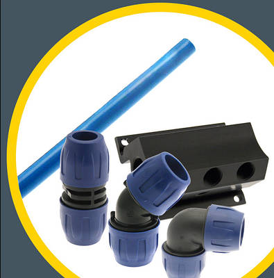 Система алюминиевых трубопроводов для сжатого воздуха и газов