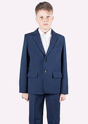 Детский костюм школьный для мальчика синий цвет