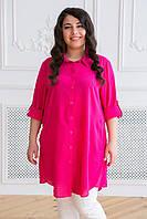 Яркая женкая удлиненная рубашка с накладными карманами  сводного кроя с 56 по 62 размер, фото 1