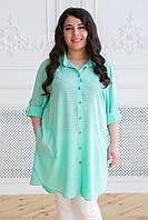 Красивая удлиненная рубашка с накладными карманами  сводного кроя с 56 по 62 размер, фото 1