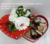 """Конфетное сердце в подарочной коробке """" Прозрачное сердце с белыми розами"""""""
