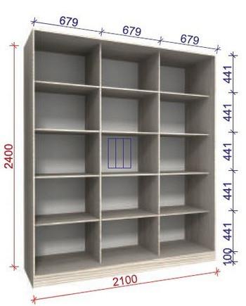наполнение шкафа вариант стандарт 3