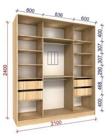 наполнение шкафа вариант стандарт 4