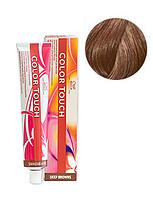 Безаммиачная краска для волос Wella Color Touch Rich Naturals - 7/3 Средний золотой блондин