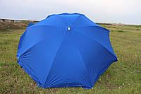 Зонт торговый без клапана пляжный. 3,5m,16 усиленных  спиц из пластика. с серебряным покр